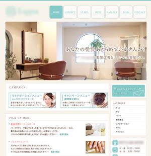 美容室ウェブサイト制作(wordpress)